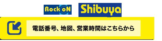 go_shibuya2