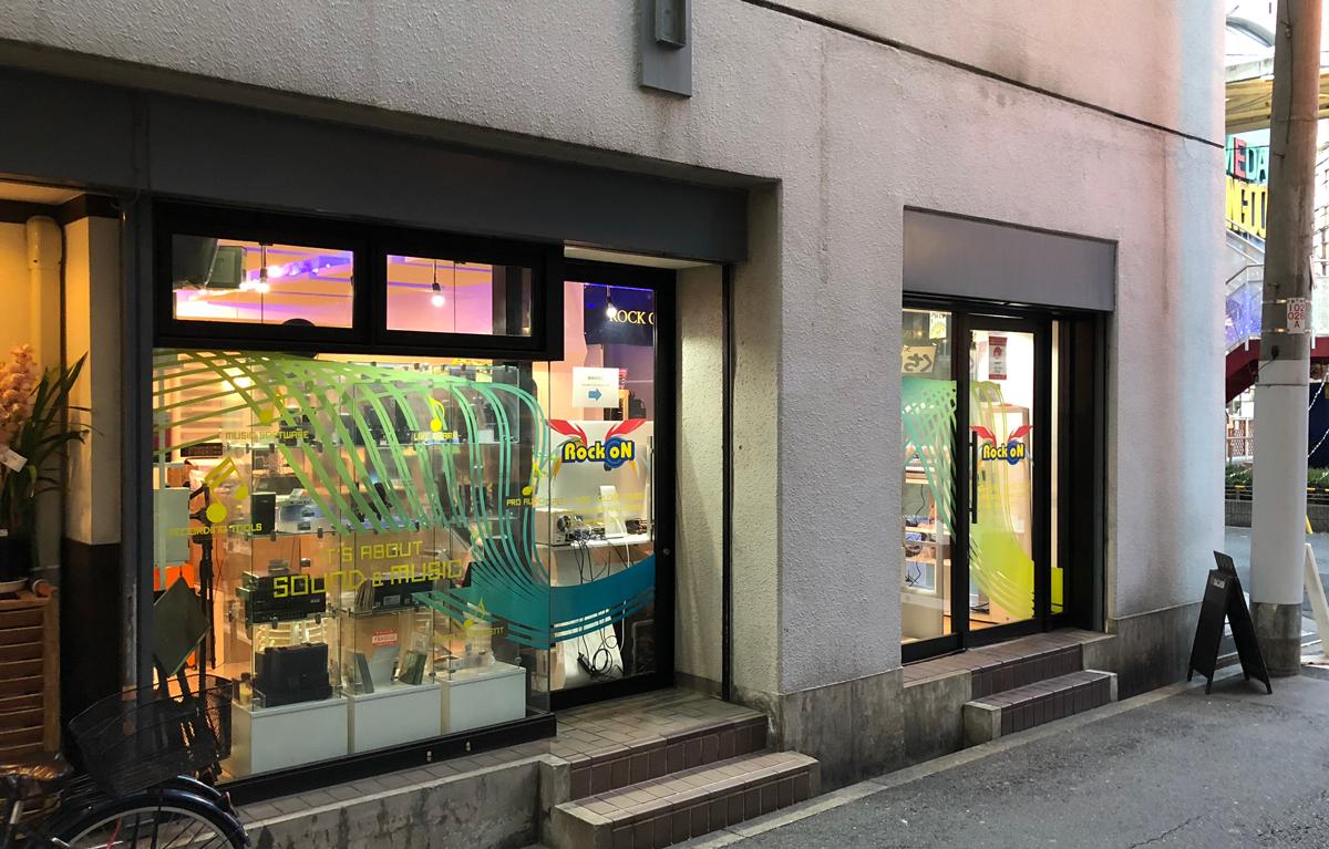 Rock  oN Umedaの外観