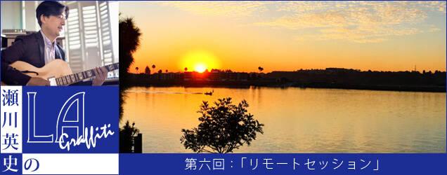150924_segawa_06_636_250
