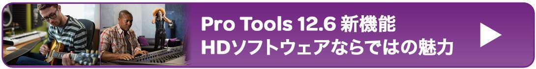 index_banner_pt126