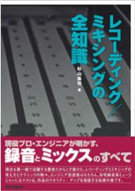 sugiyama_book