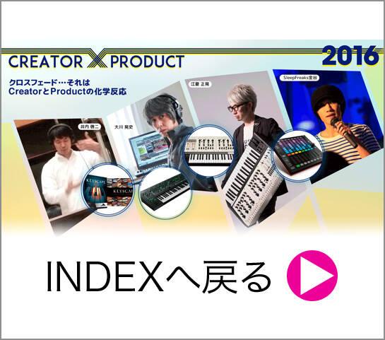 20161012_cxp_index