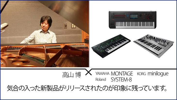 index_takayama