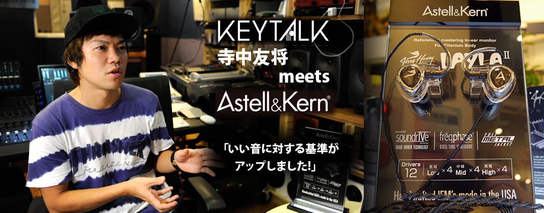 keytalk02