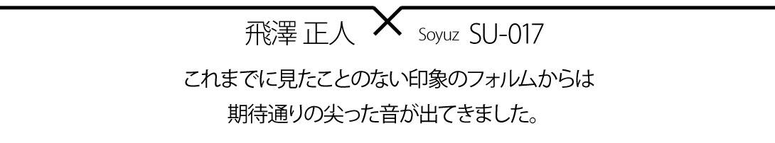 cxp_top_3