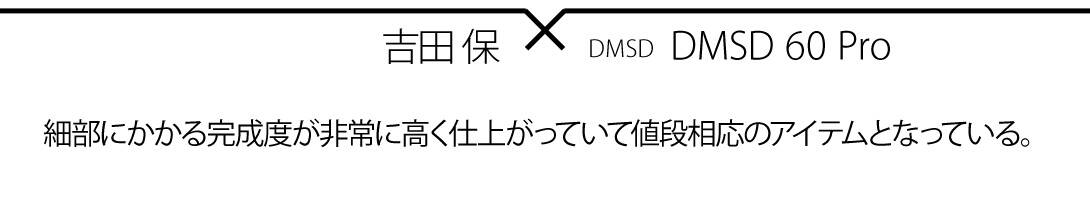 cxp_top_t-yoshida_3