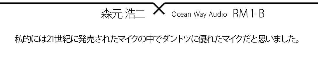 cxp_top_morimoto03