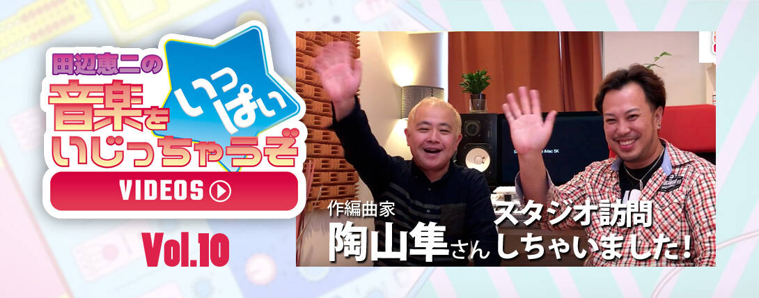 20161201_tanabe_1090