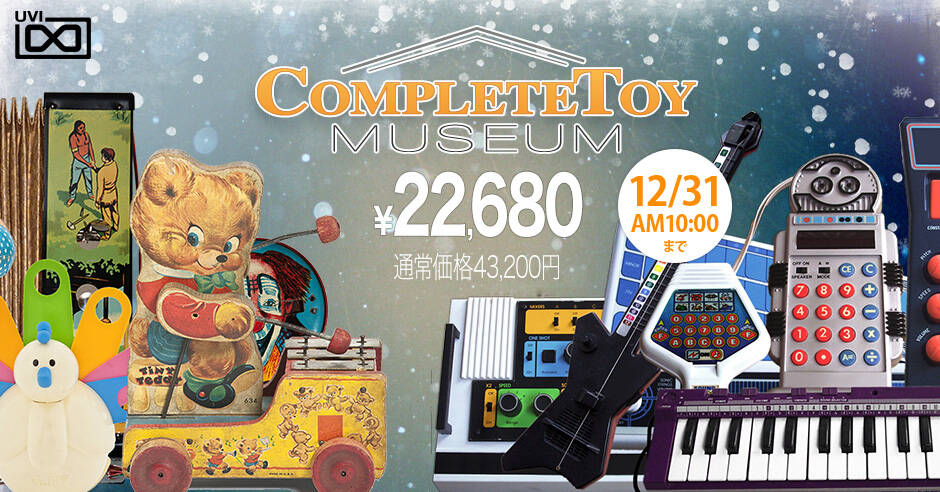 20161222_uvi_1090