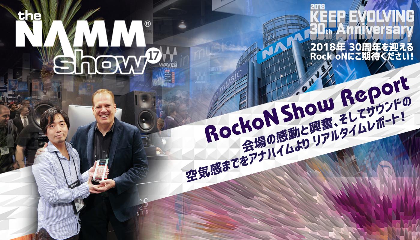 NAMM 2017 :  株式会社ユードー
