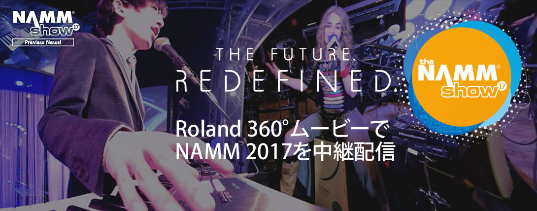 NAMM 2017 Rock oN Show Report
