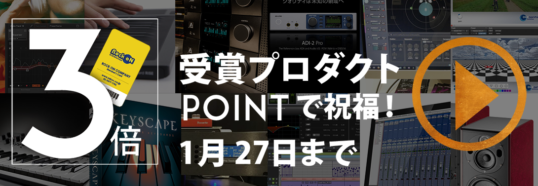 award_point