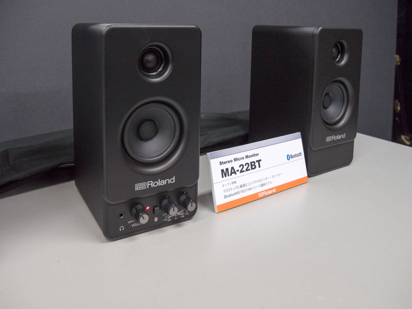 P1300701