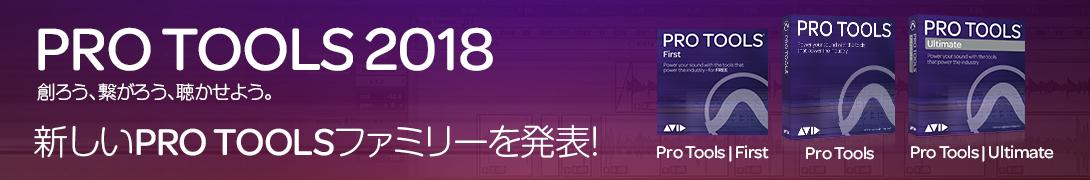 【PR】AVID