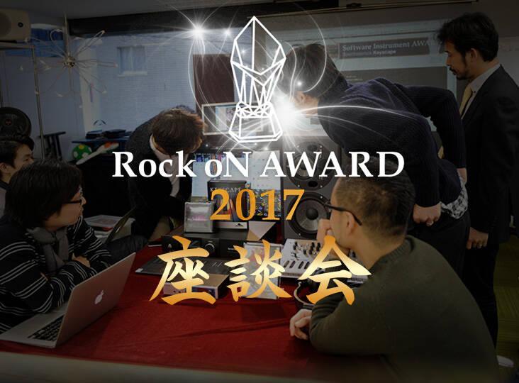 20170125_award_i