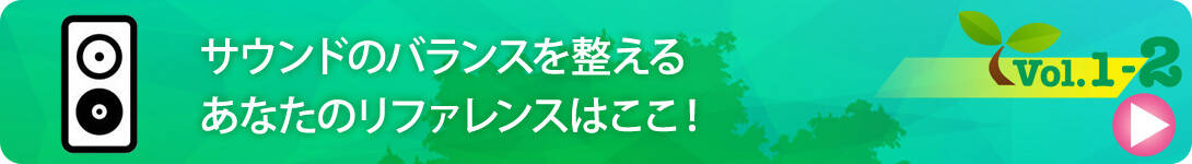 entory_midashi2_02