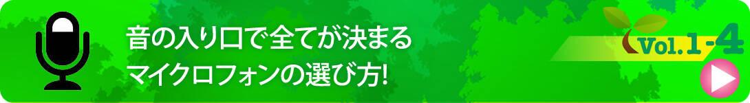 entory_midashi2_04