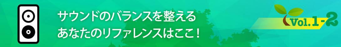 entory_midashi_02