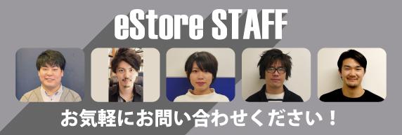 staff-image