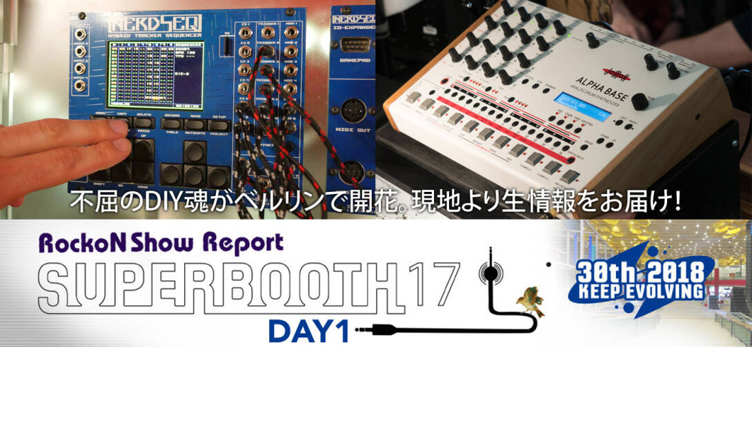 【PR】Rock oNショーレポート SUPERBOOTH17