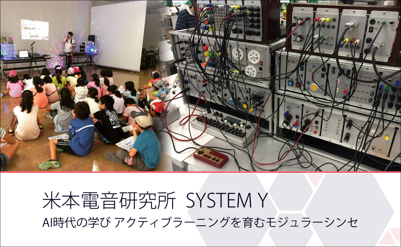 20170502_systemy.1390