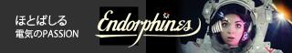 Endorphine.es