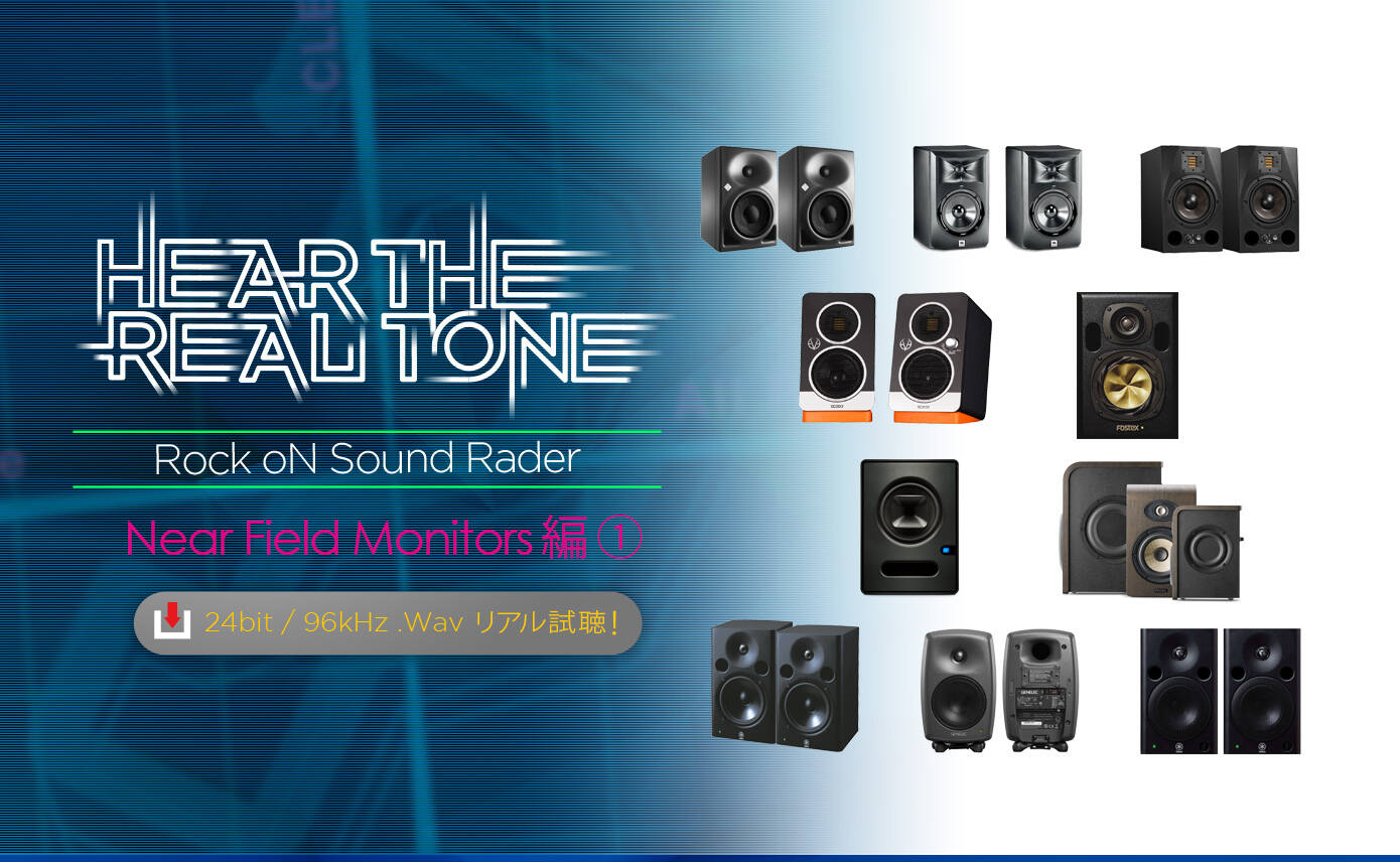 hear_the_real_tone_sp1_1390