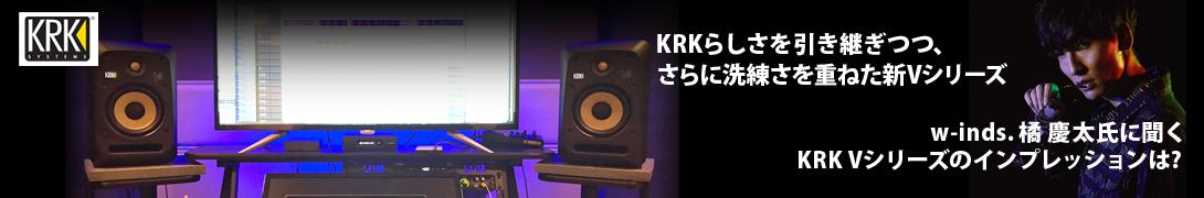 【PR】KRK
