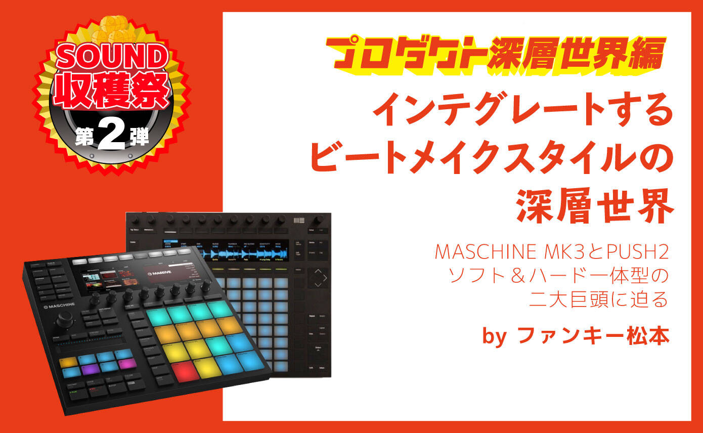 20171013_sinsousekai_matsumoto_1390