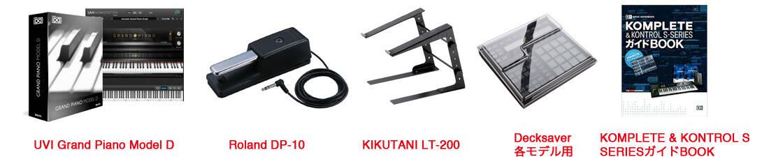 kk11_present