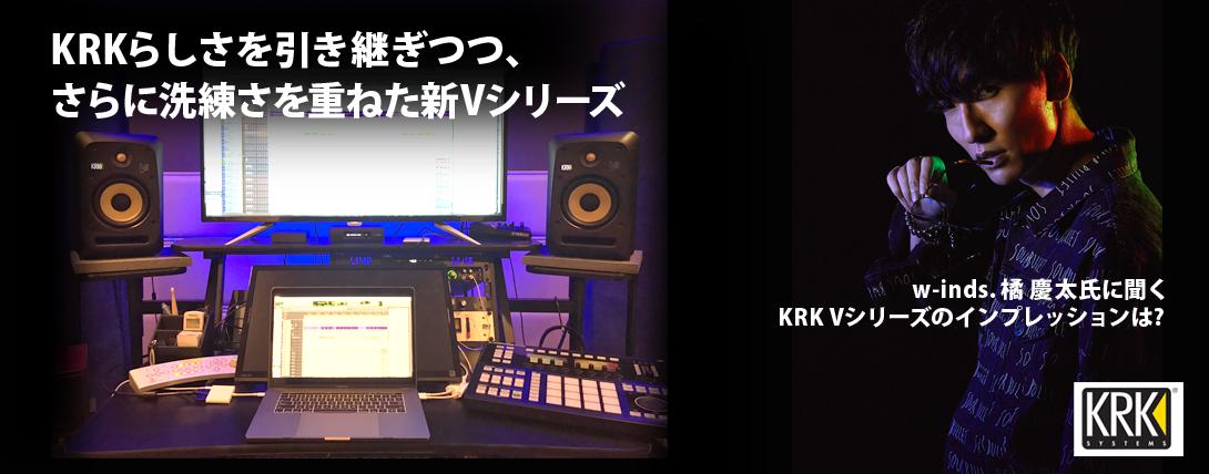 KRK_Mr_tachibana_top3