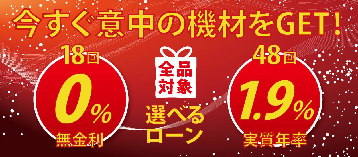 171204_クリスマス_kinri_06_07_07