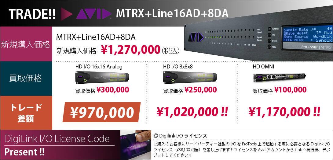 1090-526_MTRX16x8
