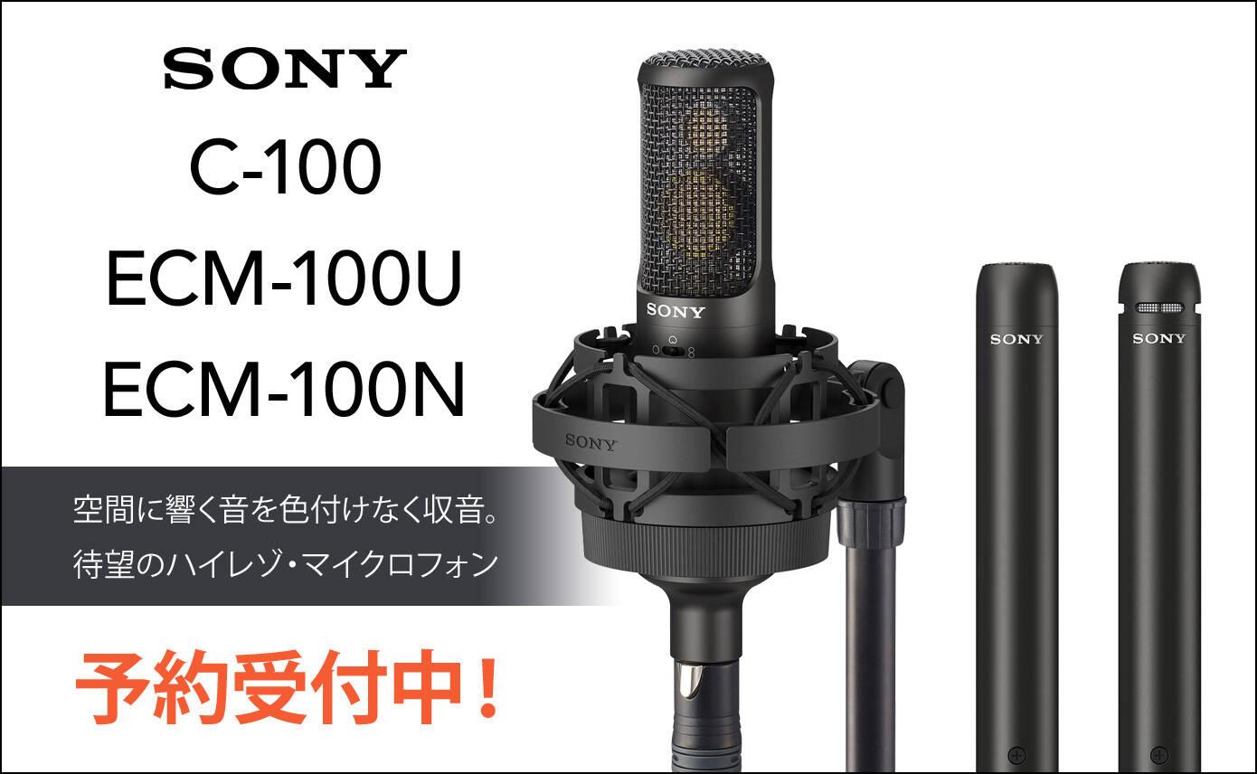 20180202_sony_1390