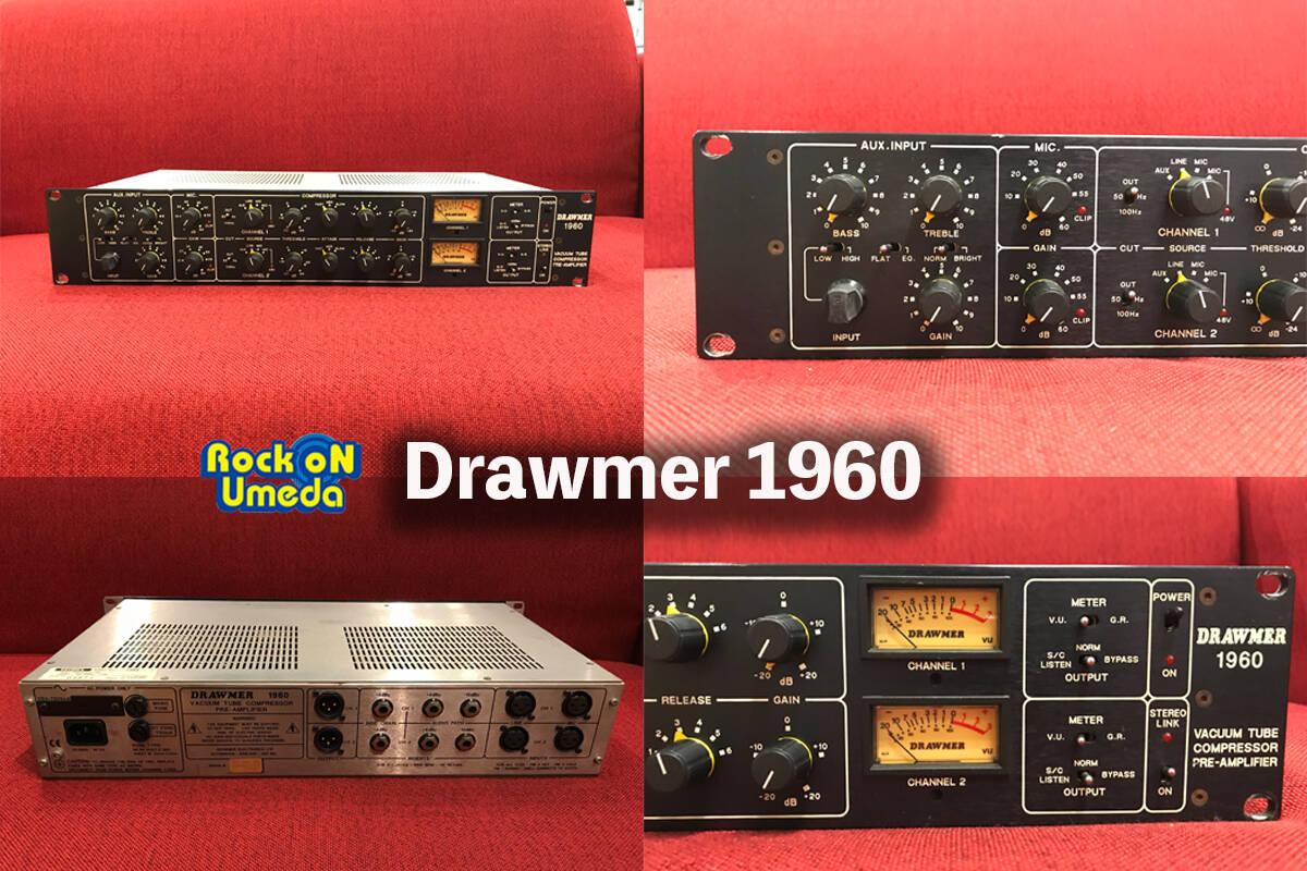drawmer1960_top