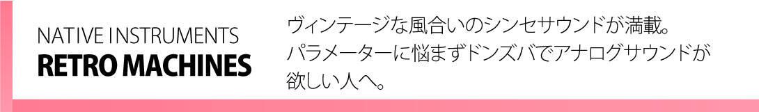 shibuyai_soft_03
