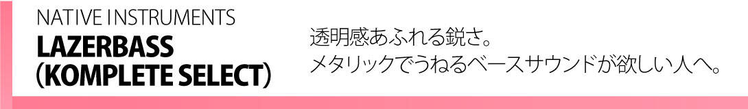 shibuyai_soft_04