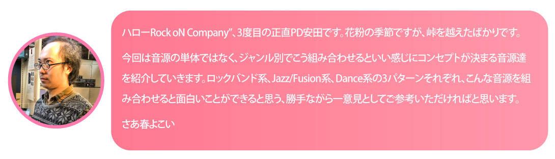 yasuda_soft_01