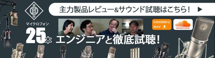 neumann_レビュー記事リンク