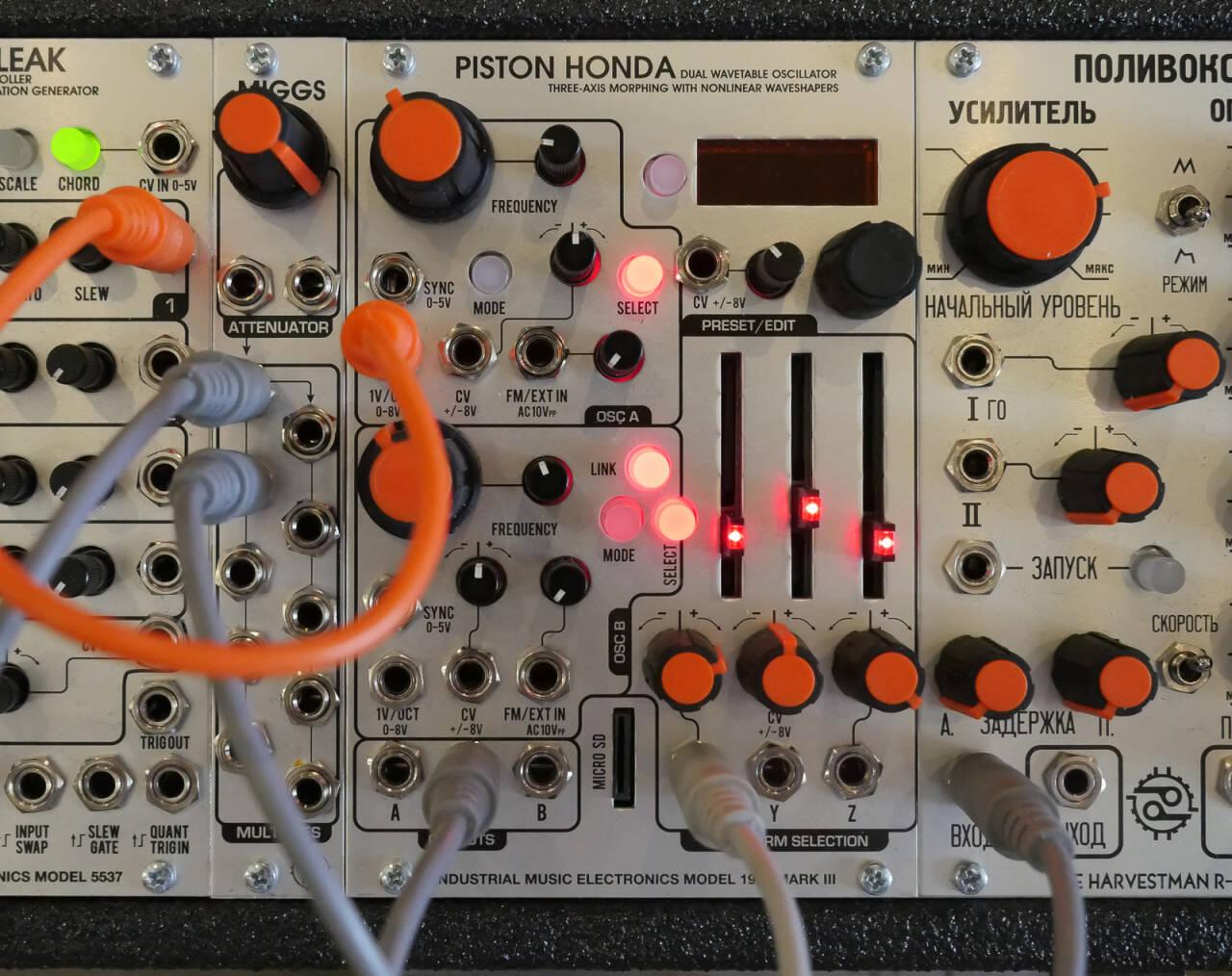 Industrial Music Electronics Piston Honda