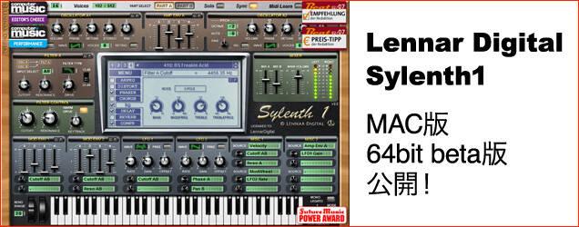 lennar digital sylenth1 64 bit mac