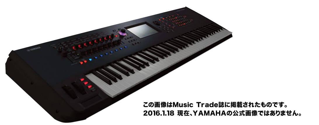 yamaha-montage-@-NAMM-2016