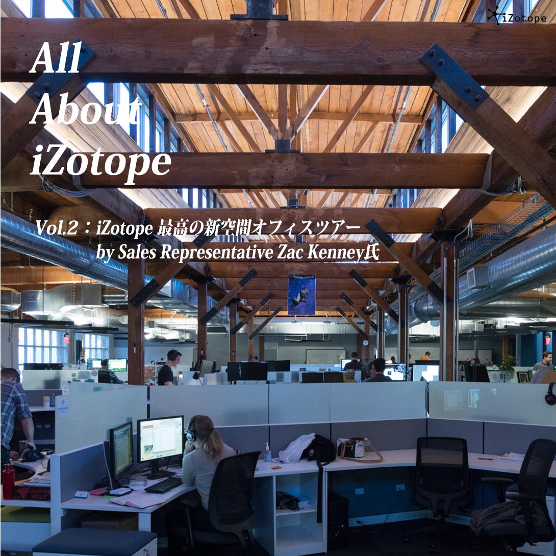 iZotope_large