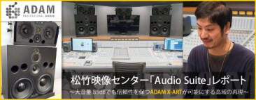 20150420_adam_report_508