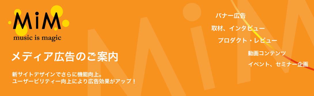 160208_mim_web_1090