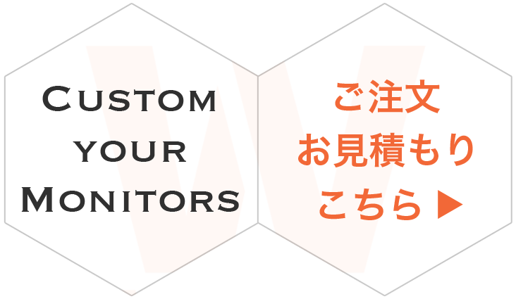 westone_order_icon