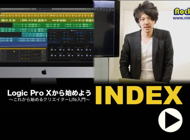 160316_logic_index