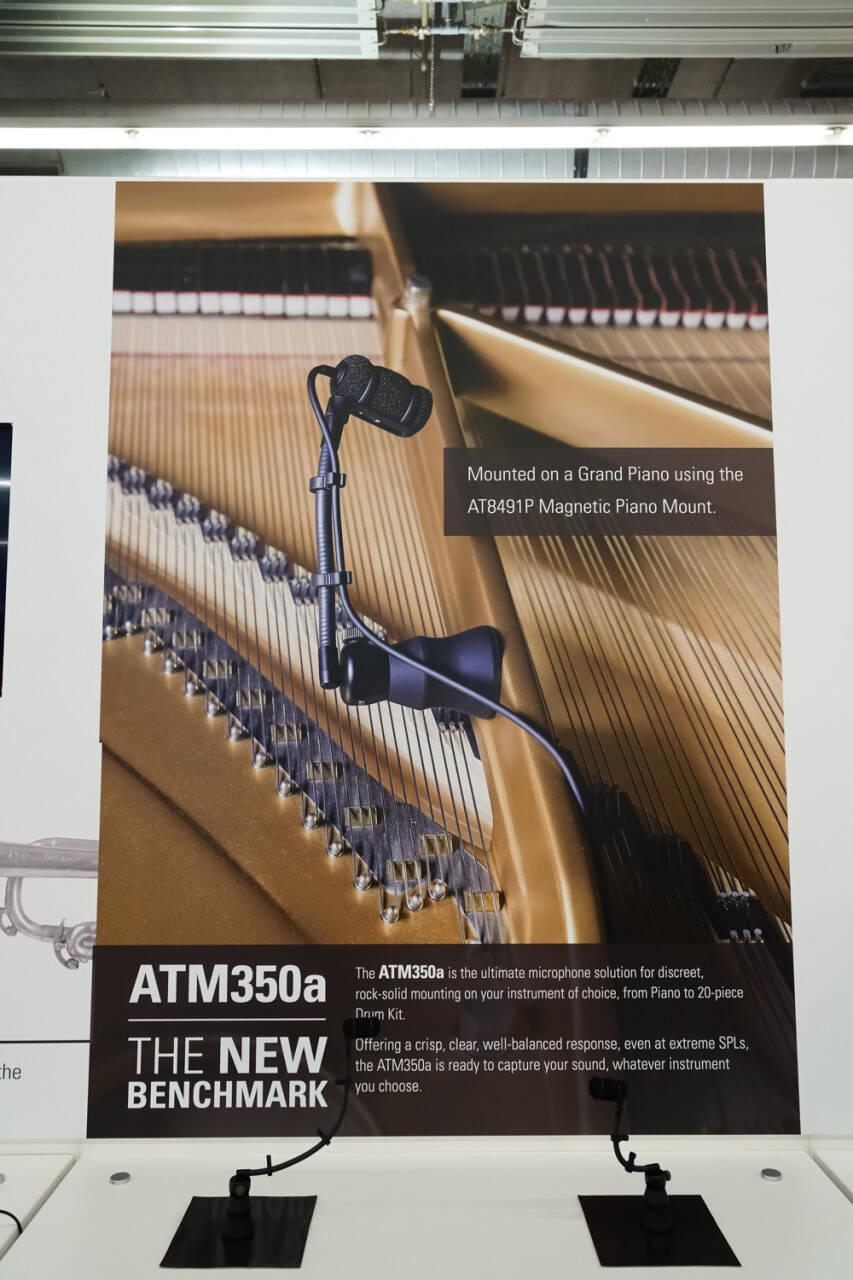 Prolight + Sound 2016 RockoN ショーレポート Audio-Technica