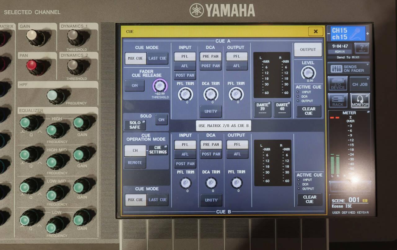 Prolight + Sound 2016 RockoN ショーレポート ヤマハ