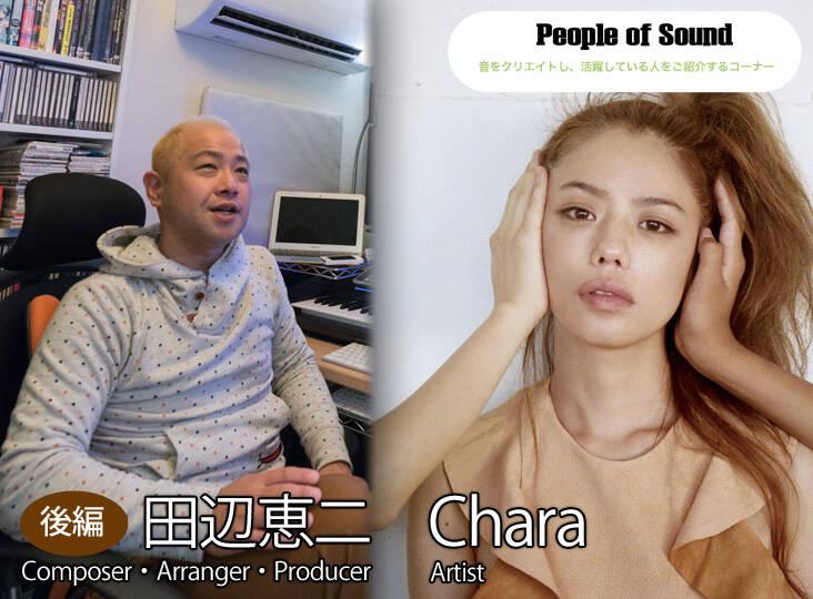 160201_tanabe_chara_eye